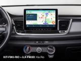 Waze-Map-in-Kio-iLX-F903D_with_KIT-F9KI-RIO